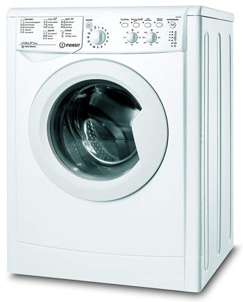 Best Washing Machines In 2020: Buying Guide